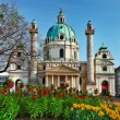 Vienna, landmarks — Stock Photo #26980261