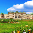 Beautiful Belvedere castle, Vienna, Austria — Stock Photo