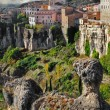 Stock Photo: Cuenca. lost in cliffs