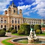 Vienna, Parks — Stock Photo