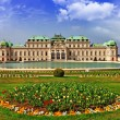 Beautiful Belvedere castle, Vienna — Stock Photo #38006749