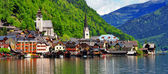 Hallstatt - beautiful alpine village,Austria — Stock Photo