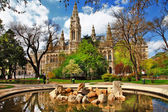Viena, beautiful park near City hall. Austria — Stock Photo
