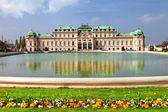 Belvedere castle, Vienna, Austria — Stock Photo