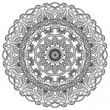 Black lace circle on white background. Ornamental mandala — Stock Vector