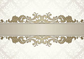 Vintage ornate frame template for text in antique style. Wedding — Stock Vector