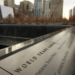 Stock Photo: Memorial of 9-11-2001