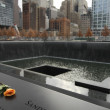Memorial of 9-11-2001 — Stock Photo