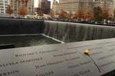 Memorial of 9-11-2001 — Stock Photo