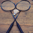 Stock Photo: Vintage badminton racquet