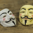 Foto Stock: Anonymous mask