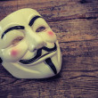 Anonymous mask — Stock Photo