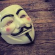 Stock Photo: Anonymous mask