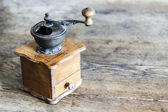 Vintage manual coffee grinder — Stock Photo