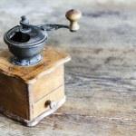Vintage manual coffee grinder  — Stock Photo #46876455