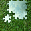 We need you puzzle piece! — Stock Photo