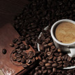 Stock Photo: Elegant espresso