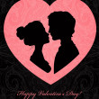 Valentine's day card — Vector de stock #21472557