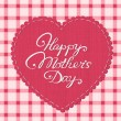 """Happy mother's day"" card — Vector de stock #24079127"