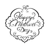 Happy mother' day lettering — Stock Vector