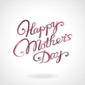 """Happy mother's day"" hand-drawn lettering — Stock Vector"