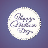 "Embroidered lettering ""Happy mother's day'. — Stockvector"