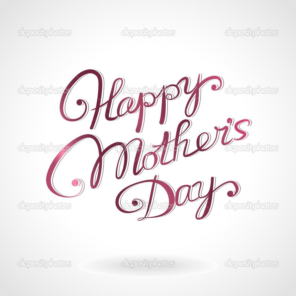 母亲节快乐手绘的刻字