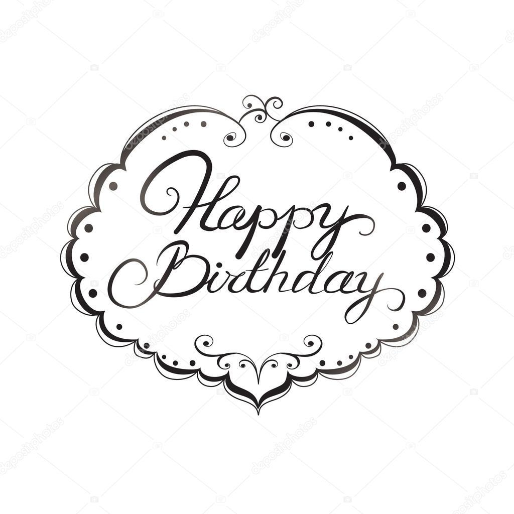 Черно-белые открытки с днем рождения для распечатки 33