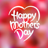 """""""Happy mother's day"""" hand-drawn lettering — Stock Vector"""
