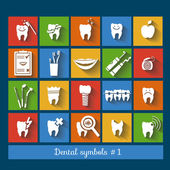Set of dentistry symbols. part 1 — Stock Vector