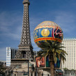 The Strip in Las Vegas - Stock Photo