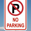 Stock Photo: No Parking Traffic Sign with sky