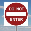 Do Not Enter Sign with clouds — Stock Photo #12838298