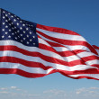 Stock Photo: Americflag flying