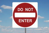 Do Not Enter Sign with clouds — Stock Photo