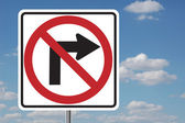 No Right Turn Sign with clouds — Stock Photo