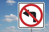 No Left Turn Sign with Clouds — Stock Photo