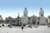 View of downtown Lima peru — Stock Photo