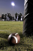 Football at the field — Stock Photo
