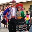 Peruvian dancers in traditional clothing — Stock Photo