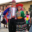 Stock Photo: Peruvidancers in traditional clothing