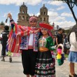 Stock Photo: Peruvidancers in traditional clothing from Cuzco