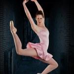 Ballerina performing — Stock Photo #13910801