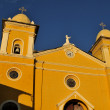 Stock Photo: Colonial church in CajabambTown
