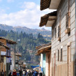 Typical street in the Northern Andes of Peru — Stock Photo
