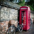 vintage english telephone box in cambridge uk — Stock Photo