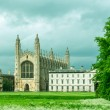King's college, Cambridge University early spring, England, UK — Stock Photo