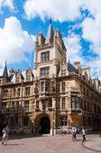Art University education Cambridge, United Kingdom — Stock Photo