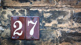 Door number 27 — Stock Photo