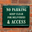 No Parking keep clear for deliveries & access — Stock Photo #49041909